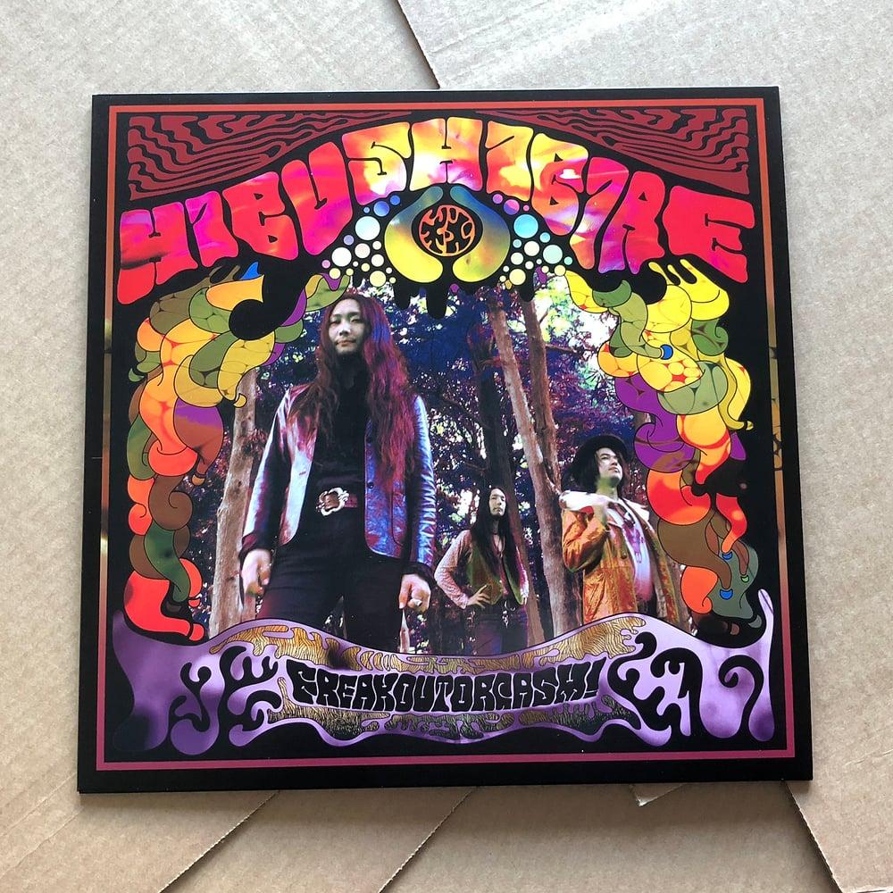 HIBUSHIBIRE 'Freak Out Orgasm!' Purple/Lilac Vinyl LP
