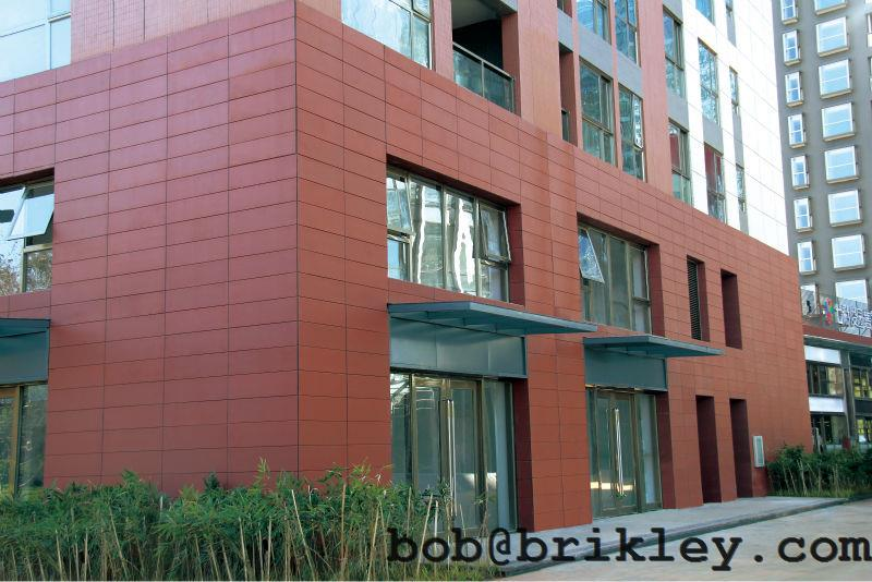 Image of HPL Wall Cladding