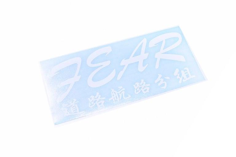 Image of FEAR Wall Runner Sticker
