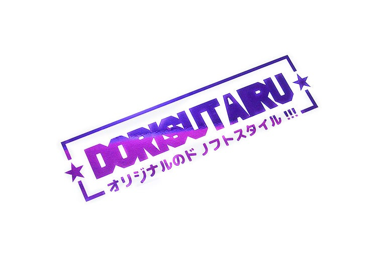 Image of Dorisutairu Club Sticker