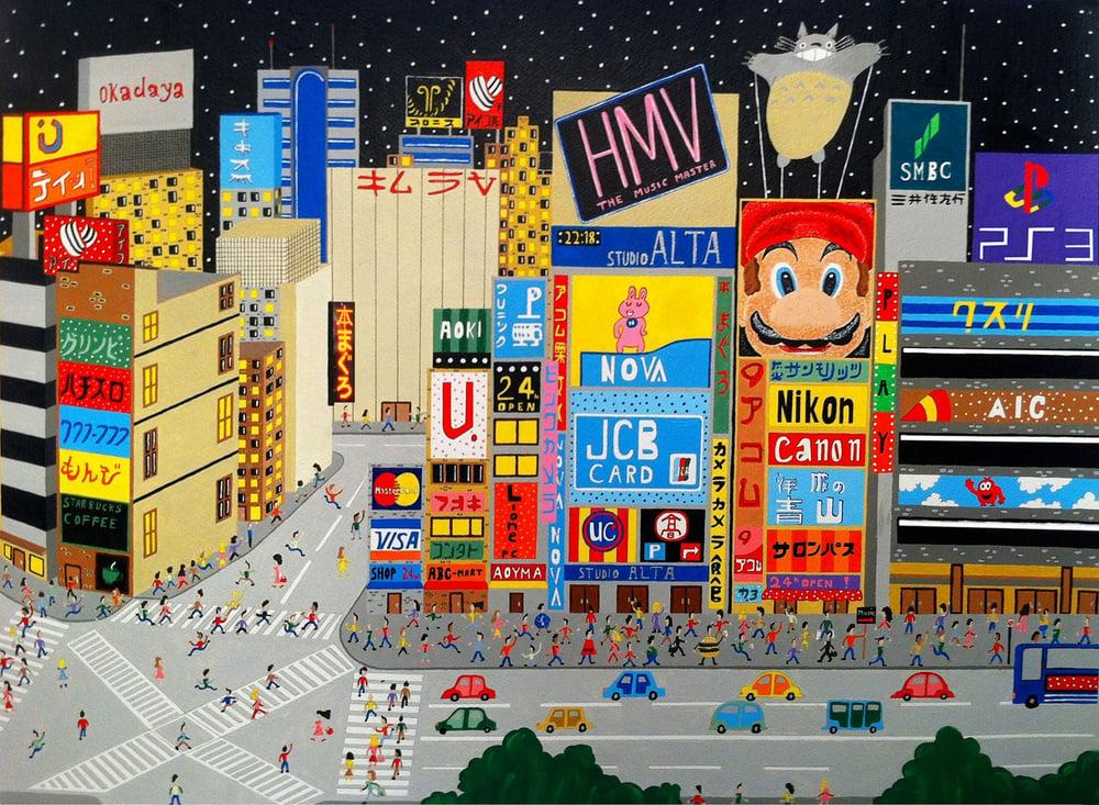 Image of Tokyo, Japan.