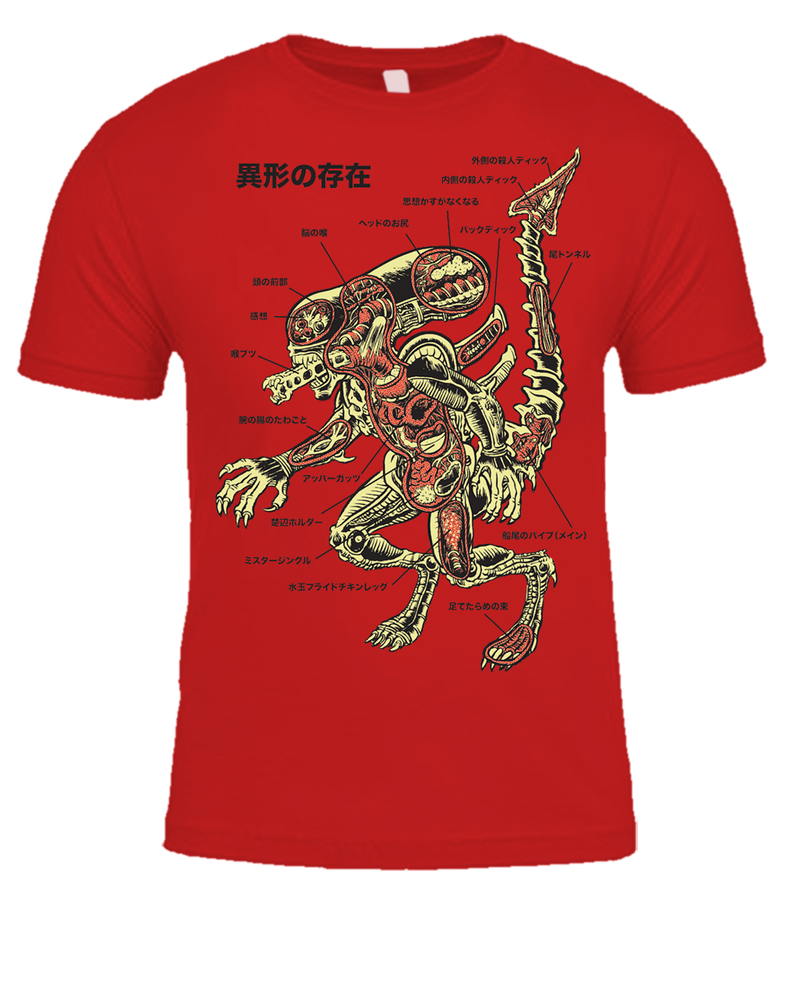 ANATOMY OF THE XENOMORPH T-SHIRT | Store Hole!