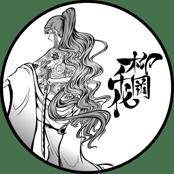 Image of Chiyo