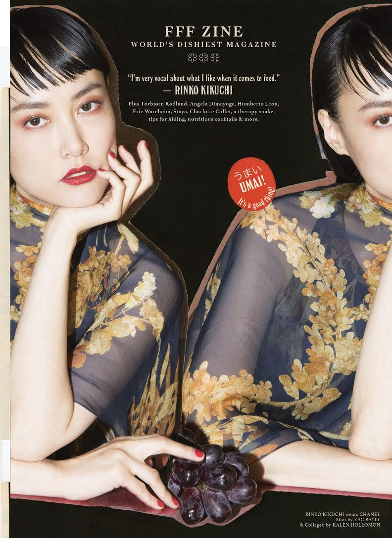 Image of FFF ZINE Issue Three