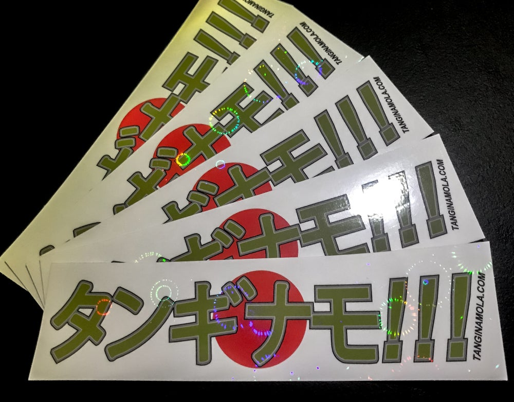 Image of TANGINAMO JAP HOLOGRAM SLAPS