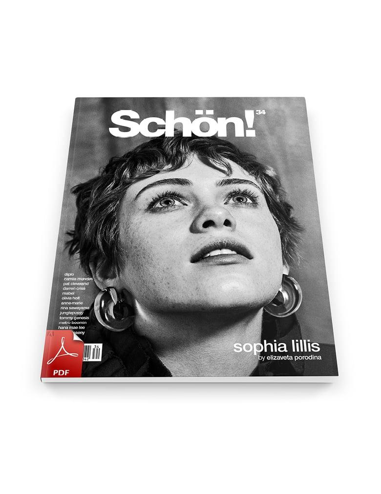 Image of Schön! 34 | Sophia Lillis by Elizaveta Porodina | eBook download