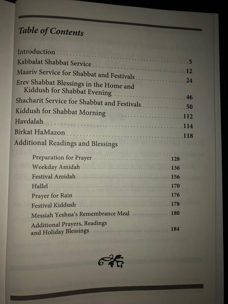 Image of Budoff Siddur - 4th Edition