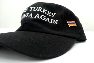 Image of Armenia flag lapel pin