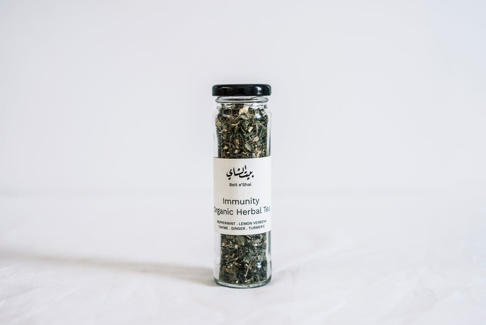 Image of Immunity Organic Herbal Tea
