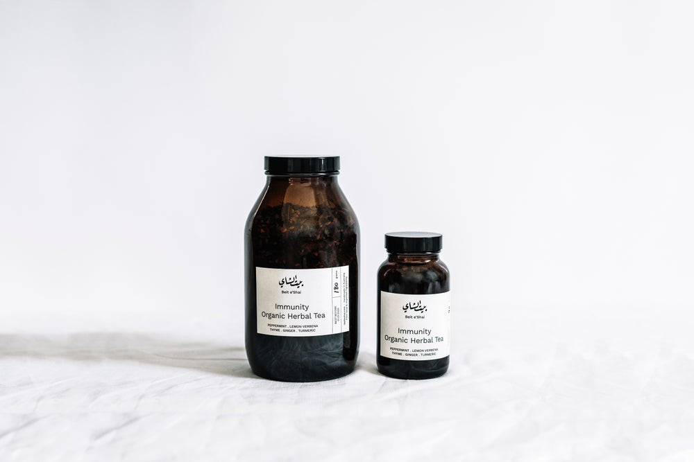 Image of Immunity Organic Herbal Tea