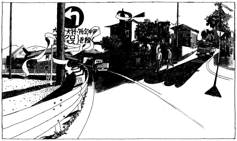 Image of Frontier #15: Tatsuro Kiuchi