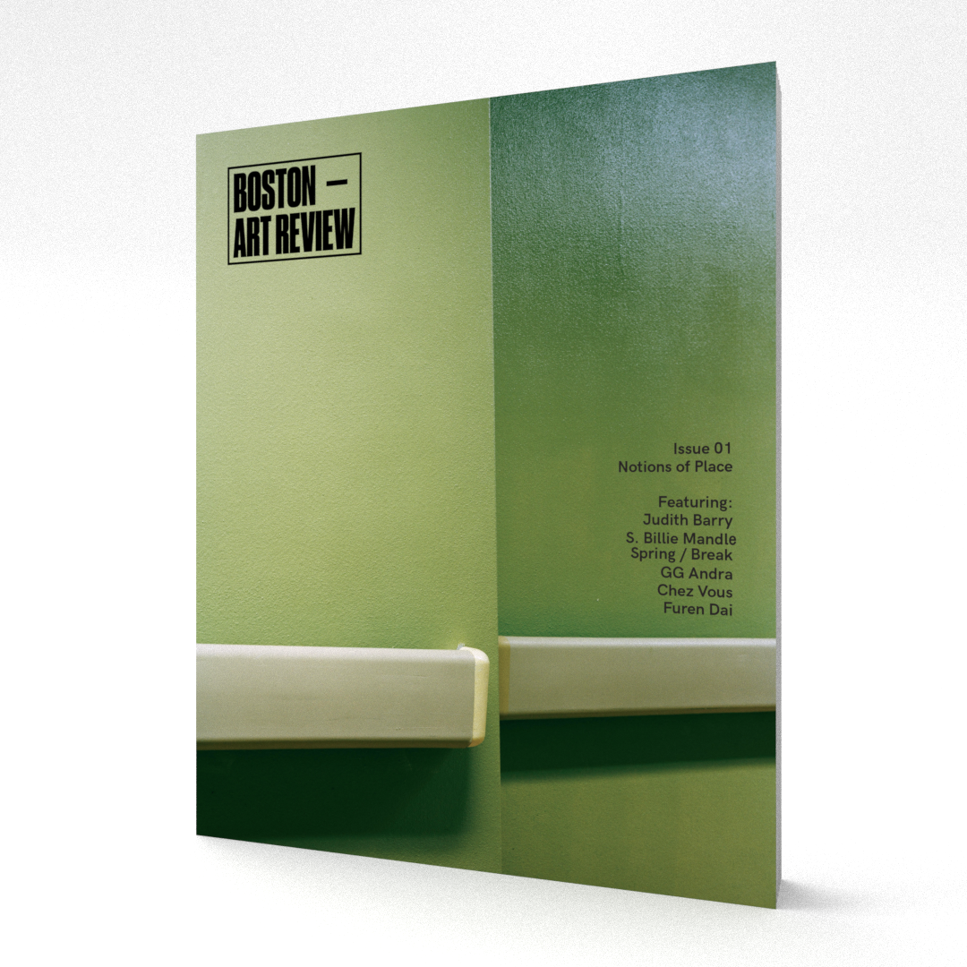 Image of Boston Art Review Issue 01
