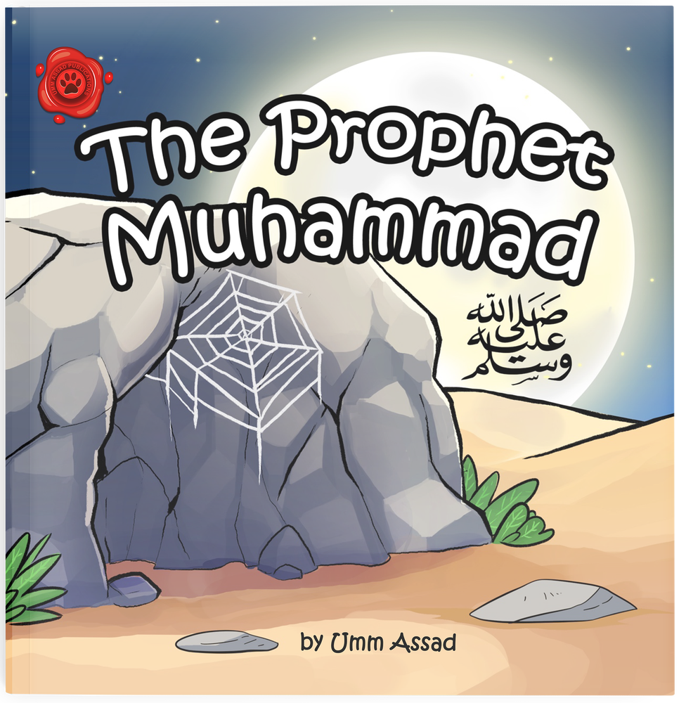 Image of The Prophet Muhammad