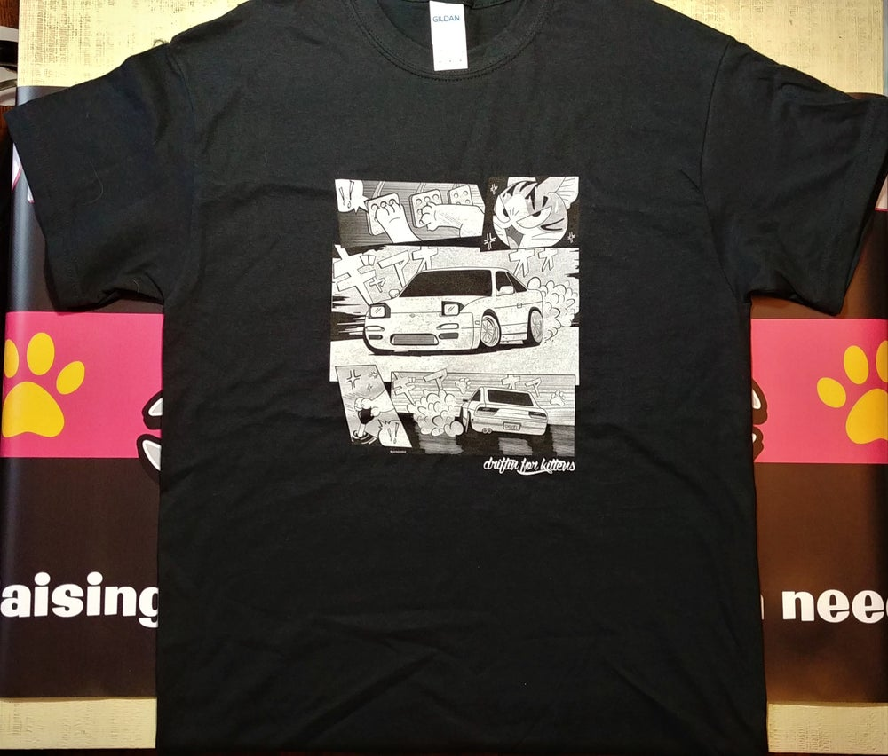"Image of ""Initial D""FK T-Shirt"