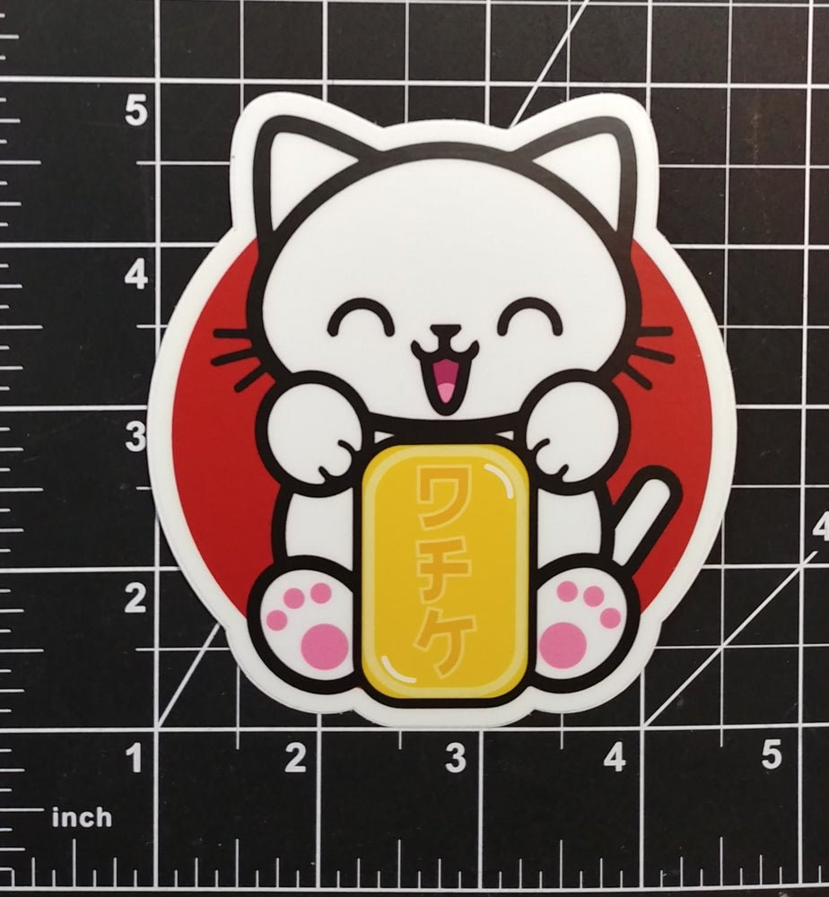 Image of Lucky Cat Sticker
