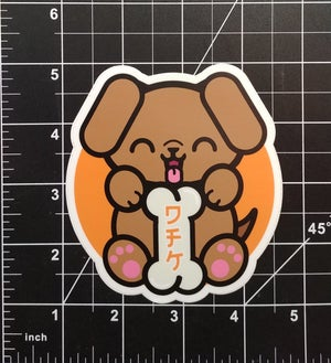 Image of Lucky Dog Sticker