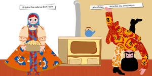Image of Bake Baushka