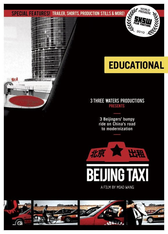 Image of Beijing Taxi