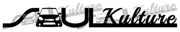 Image of Official SouL Kulture Logo