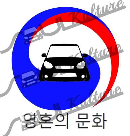 Image of SouL Kulture RWB SouL w/ Korean Lettering