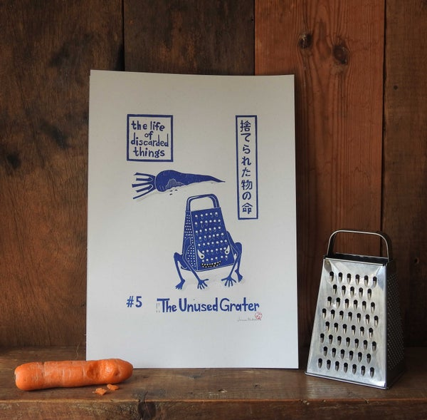 "Image of The Life of Discarded Things - No.5 ""The Unused Grater"""