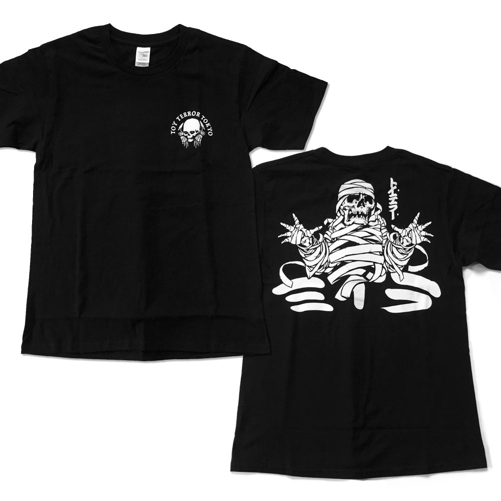 Image of Toy Terror Miira ミイラ T-Shirt