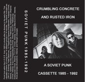 Image of SOLD OUT - SOVIET PUNK Mix Tape 1985-1992
