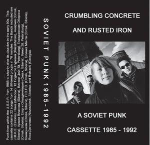 Image of SOVIET PUNK Mix Tape 1985-1992