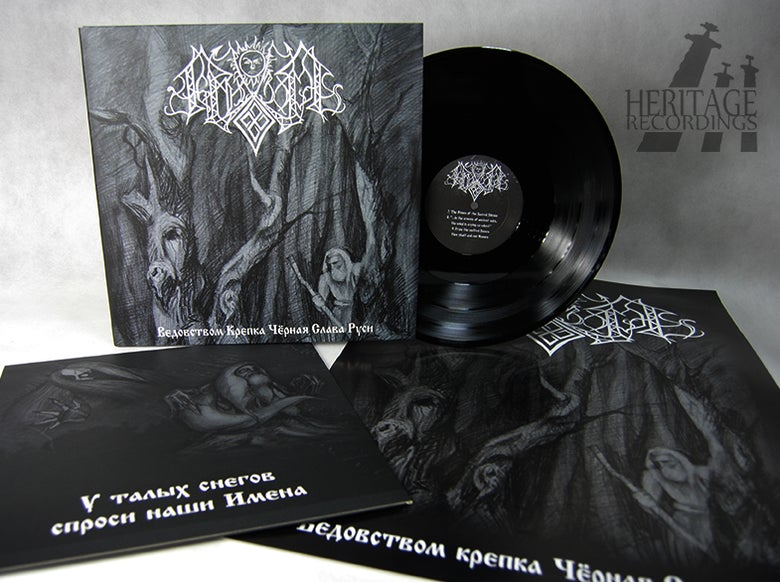 "Image of TEMNOZOR ""Sorcery is Strenghtening the Black Glory of Rus"" GATEFOLD 12"" LP - BLACK"