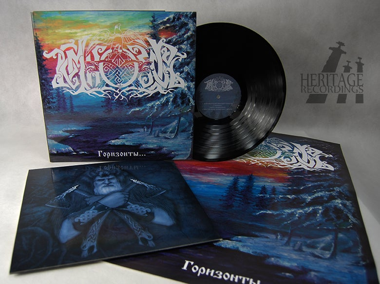 "Image of TEMNOZOR ""Horizons..."" GATEFOLD 12"" LP - BLACK"