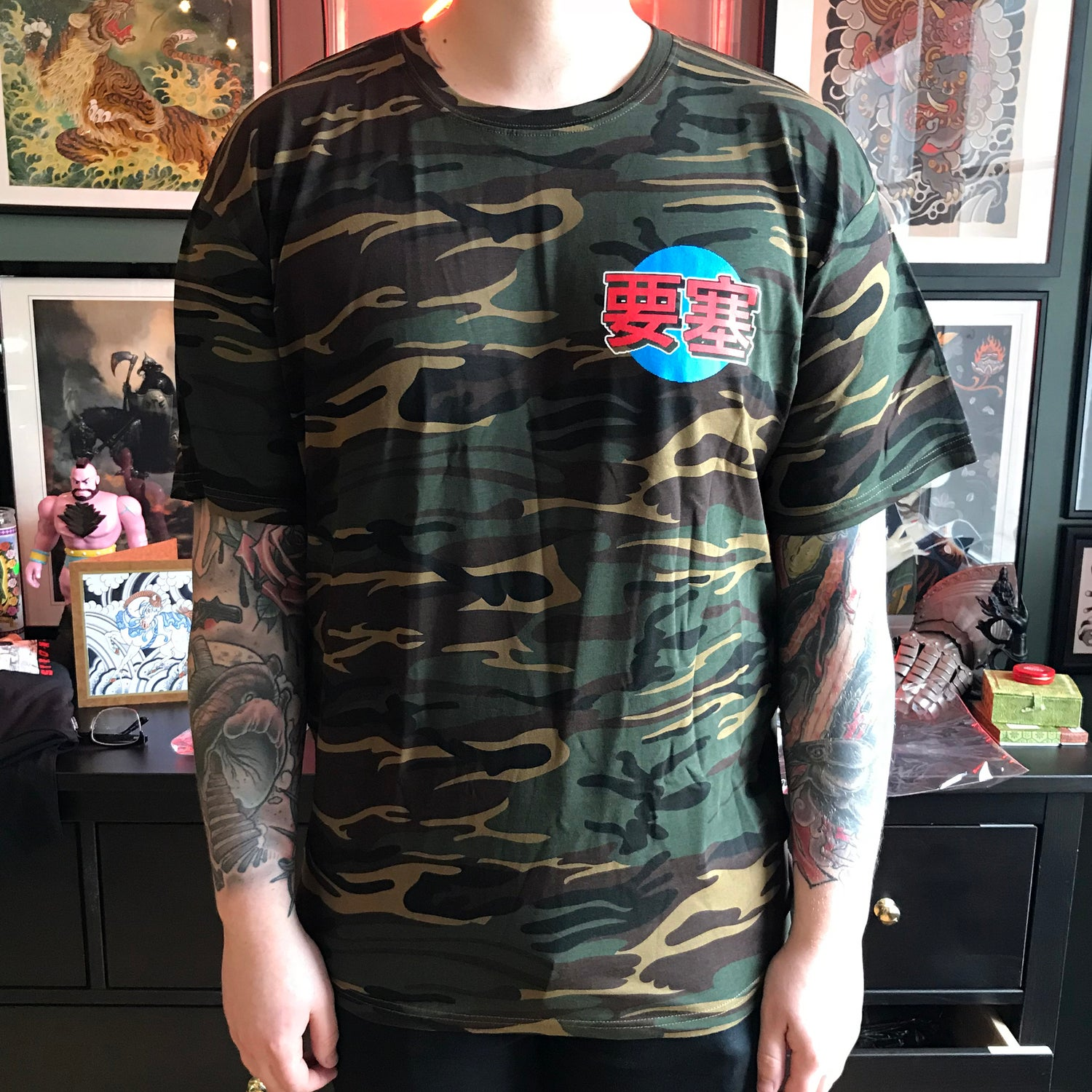 Image of Streetfighter Camo