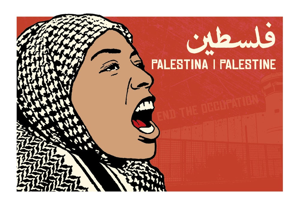 Image of End the Occupation of Palestine Giclée (2014)