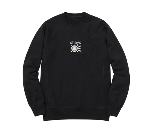 Image of Ohayō Rising Sun Crewneck - Black