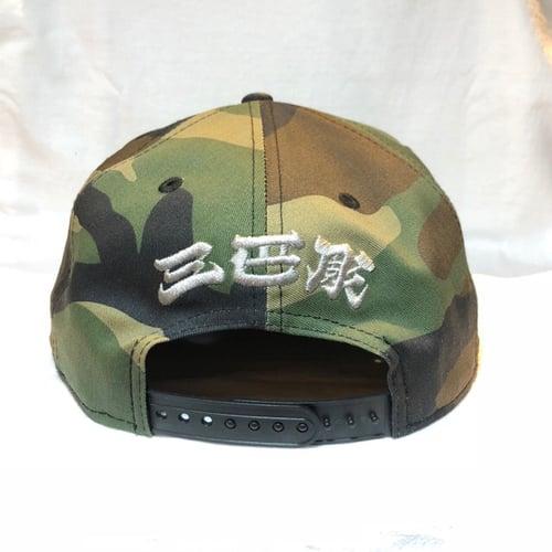 Image of NEW ERA HANNYA CAMO 9FIFTY SNAP BACK CAP