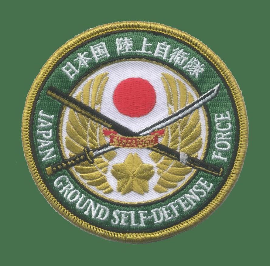 Image of JGSDF