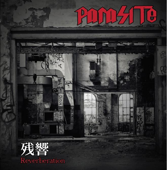 Image of PARASITE - ZANKYO (REVERBERATION) CD