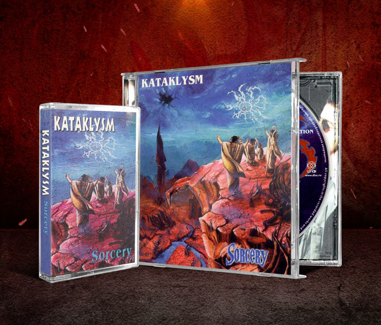 Image of KATAKLYSM - HYPOCRISY - SINISTER CDs & Tapes