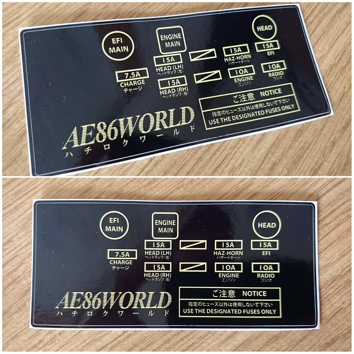 AE86 WORLD Fuse Box Sticker / AE86 WORLD   Ae86 Fuse Box      AE86 World - Big Cartel