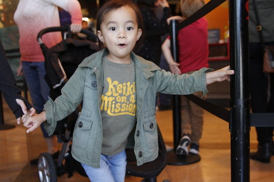 Image of Keiki On A Mission Onesie & T-Shirt
