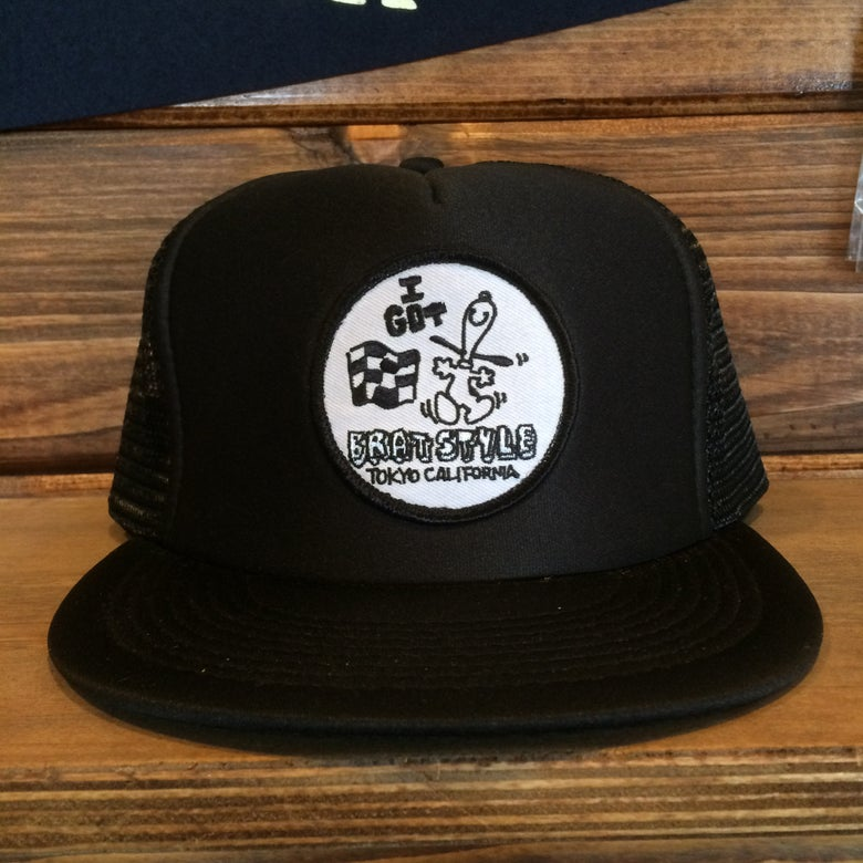 Image of I GOT TRUCKER HAT w/z patch
