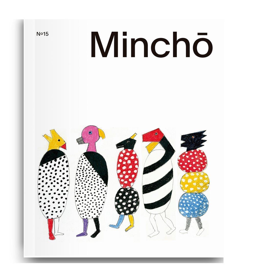 Image of MINCHŌ ISSUE 15