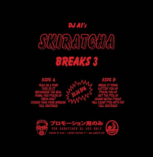 Image of Skiratcha Breaks V3