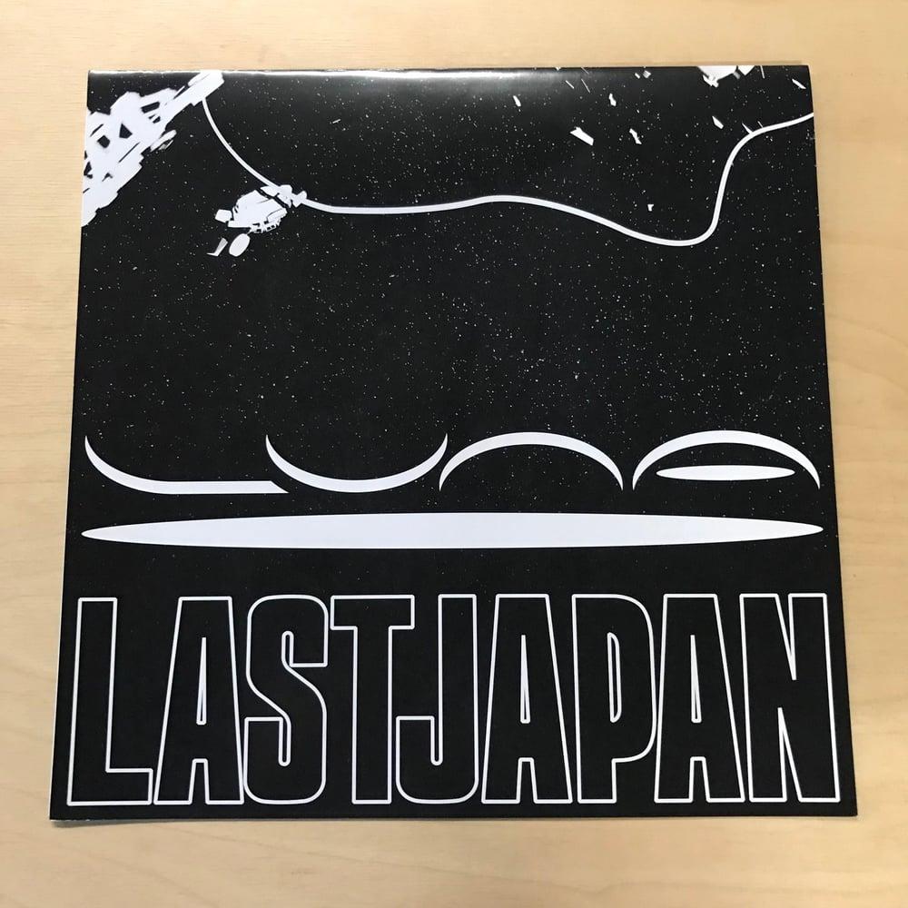 Image of COY020   Last Japan - LUNA
