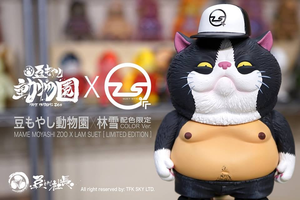 Image of Mame moyashi ZOO X Lam Suet HATTORI TARO (limited ver.)