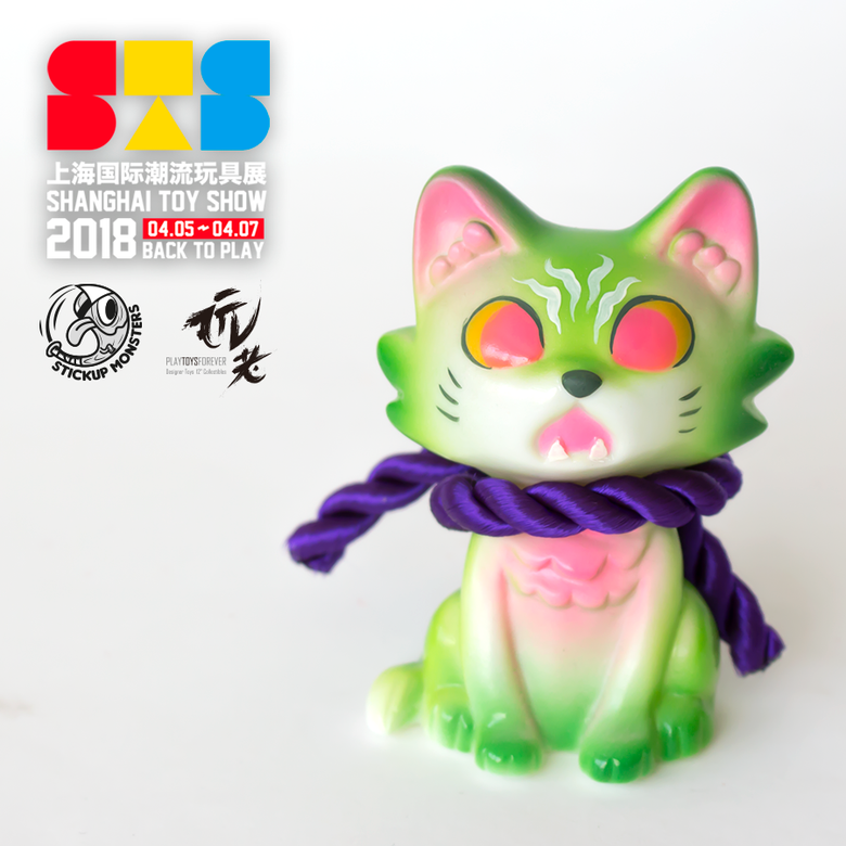 Image of Stickup monsters Green Baby Wananeko STS ver.