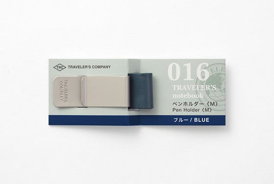 Image of TRAVELER'S Company Medium Blue Pen Holder