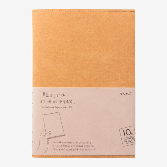 Image of MD Paper 10th Anniversary Limited Edition Brown A5 Notebook Paper Cover