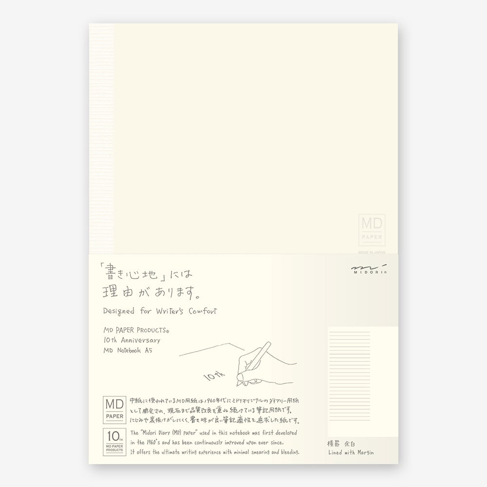 Image of MD Paper 10th Anniversary Limited Edition A5 Lined with Margin Notebook