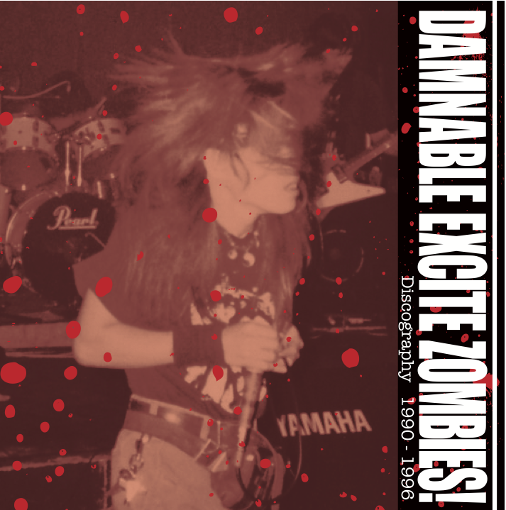 """Image of DAMNABLE EXCITE ZOMBIES! - """"Discography 1990-1996"""" CD"""