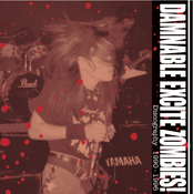 "Image of DAMNABLE EXCITE ZOMBIES! - ""Discography 1990-1996"" CD"